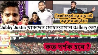 Amul Counter Location 🎟5th Foreigner Signing of QEB 🔥 Jobby Justin may come to see MohunBagan Match