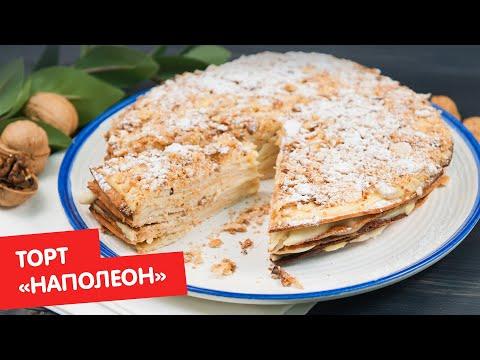 Торт «Наполеон» | Без глютена