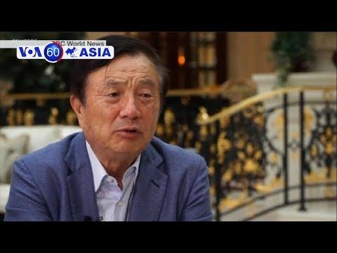 Huawei phủ nhận tham gia hoạt động tình báo (VOA)