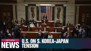 U.S. House committee adopts resolution highlighting importance of S. Korea-U.S.-Japan cooperation