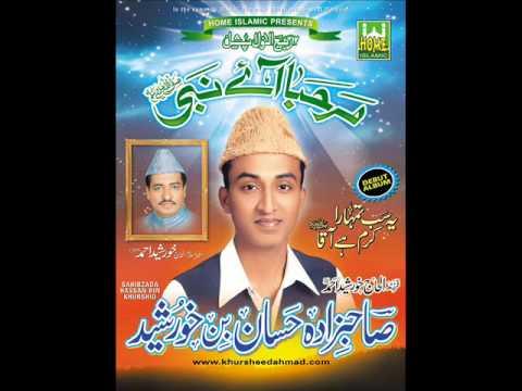 Teri Shaan Jallah Jalalahu