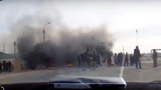 Протесты Узбекистане АЗИЯ