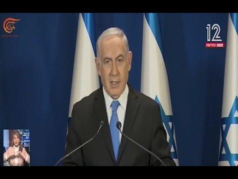 الشرطة الإسرائيلية توصي بتقديم نتنياهو إلى المحاكمة