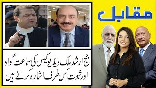 MUQABIL With Haroon Ur Rasheed | 15 July 2019 | Zafar Hilaly | Alina Shigri | TSP