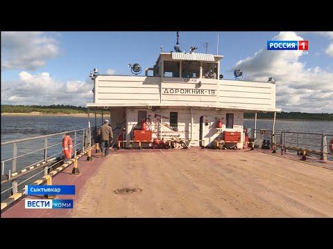 В столице Коми наложили ограничения на грузовой паром