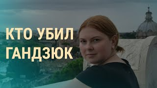 Протест офиса Зеленского