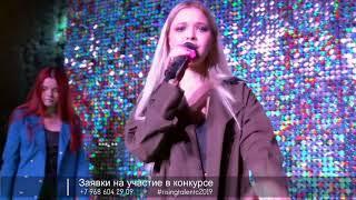 Rising Talents2019 дуэт Елизавета Оськина и Анна Шевкунова