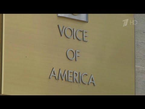 """""""Голос Америки"""" и """"Радио Свобода"""" отказываются соблюдать российское законодательство. photo"""