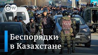 Беспорядки Казахстане: что
