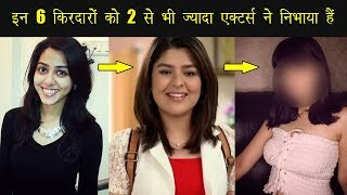 Top 6 TMKOC Characters played by 2 or more Actors