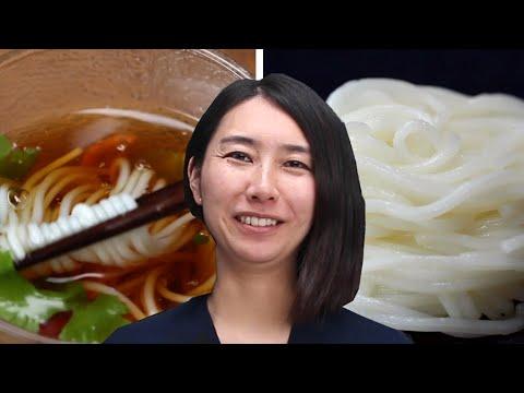 Rie's Somen Noodle Recipe ? Tasty