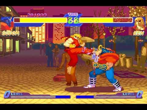 Street Fighter Alpha: Warriors' Dreams (aka Street Fighter Zero) (Sodom) (Capcom) (Windows) [1997]