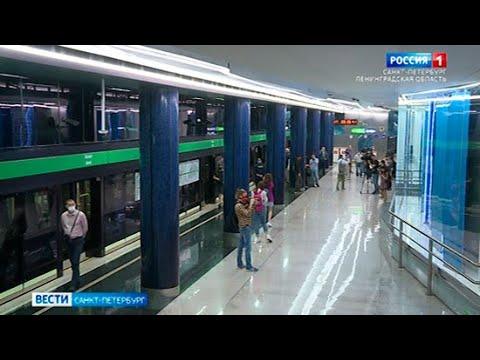 """Станцию метро """"Зенит"""" открыли для пассажиров после долгого ремонта"""