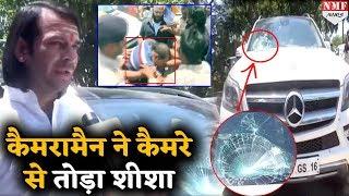 Tej Pratap Yadav ने किया अपने Bouncers का बचाव, कहा मुझपर हुआ जानलेवा हमला