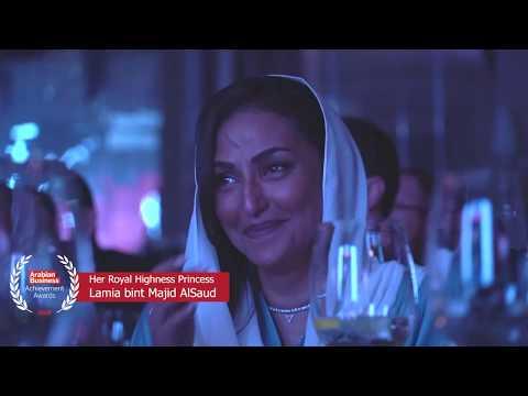 Arabian Business Achievement Awards 2019