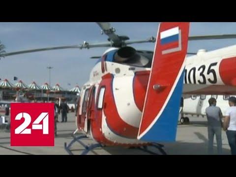 Новый вертолет Ми-38 впервые представили за границей - Россия 24