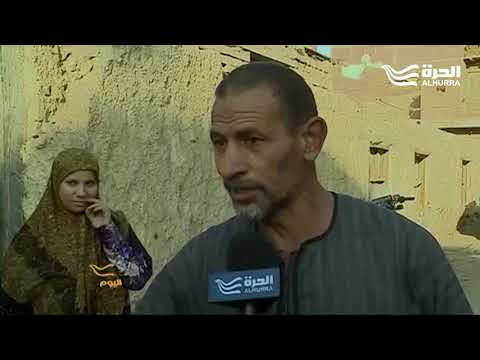 أهالي قرية كفر حكيم المصرية يعانون من غياب الخدمات العامة
