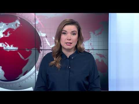 Емисия Новини по Канал 3 от 14 ч. на 24.01.2020 г.