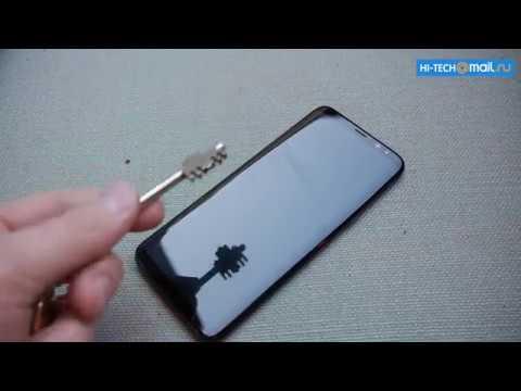 Samsung Galaxy S8: первый тест на царапины ключами