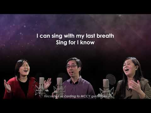 Worship with COOS (How can I keep from singing your praise  The goodness of God)