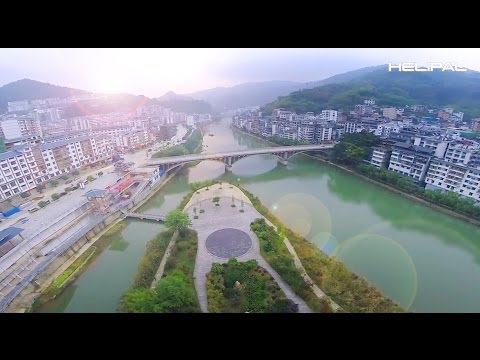 Phantom 2 with H3-3D flying on a beautiful city - HeliPal.com - UCGrIvupoLcFCW3CIKvfNfow