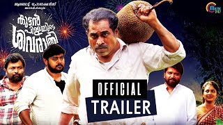 Video Trailer Kuttanpillayude Sivarathri