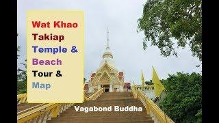 Wat Khao Takiap Temple and Beach Tour