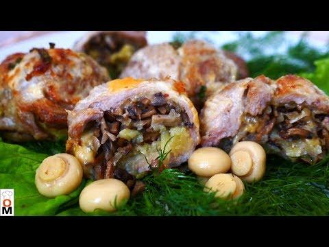 Фаршированное Мясо в Кружке, Основное Блюдо Праздничного Стола