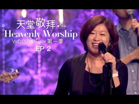 LIVE - EP2 HD :