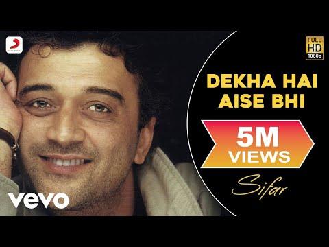 Lucky Ali - Dekha Hai Aise Bhi - sonymusicindiavevo