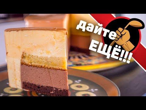Апельсиново-шоколадный торт — «ДАЙТЕ ЕЩЁ!»