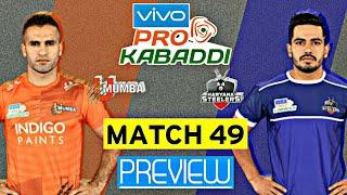 Pro Kabaddi Season 7: Match 49 U Mumba Vs Haryana Steelers Preview