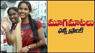 Deaf and Dumb Prank in Telugu | Funny Telugu Pranks | Pranks in Hyderabad 2019 | FunPataka
