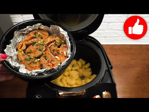 Я никогда не перестану готовить это блюдо, вкусно! Вы готовили так рыбу с картошкой в мультиварке?