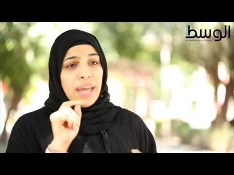 من كلام الناس  |  شخصية المرأة القوية
