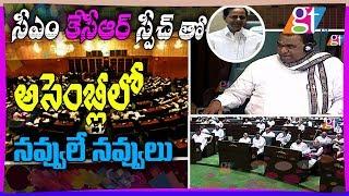 CM KCR Funny Speech in TS Assembly Over New Municipal Act Bill | TS Assembly | CM KCR | GT TV