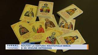 Noutati la Editura Institutului Biblic si de Misiune Ortodoxa