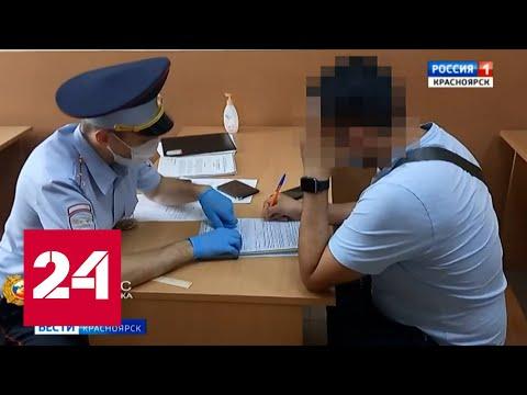 Красноярский лихач на внедорожнике остался без прав