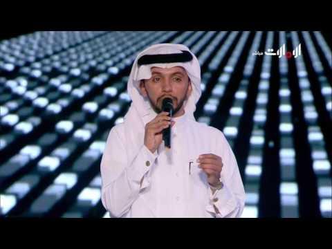 الفنان صالح اليامي يتألق في سادس أمسيات أمير الشعراء