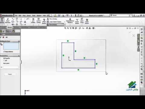 SolidWorks 2012 | Aldarayn Academy | Lec 4