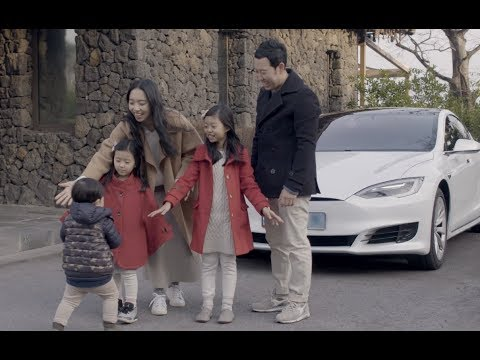 A Model S Family in Korea
