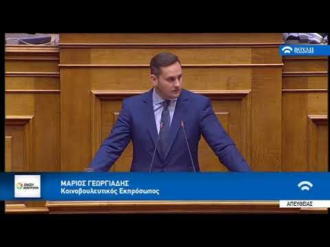 Μ. Γεωργιάδης / Βουλή / 22-10-2018
