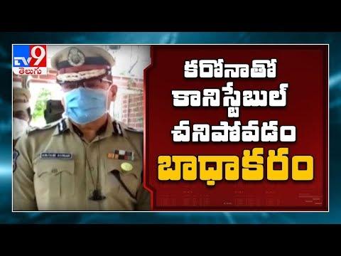 Constable dies of coronavirus in Telangana, first death in police department - TV9