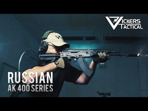 AK 400 Series - Kalashnikov Pre-Production Prototype