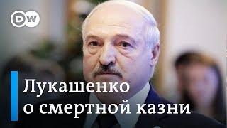 Без комментариев: Лукашенко