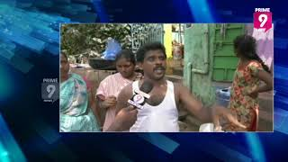 Many Villages in AP Affected by Krishna Floods, Sanitation Problems Raised   Prime9 News