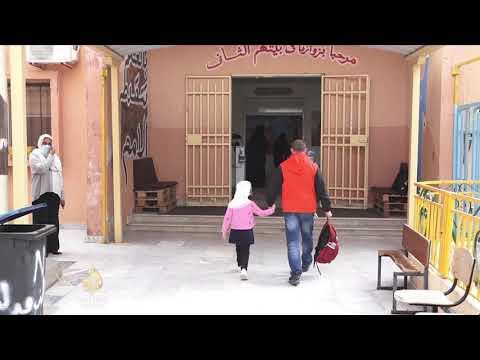 Libija: Učenici u klupama prvu put od marta 2020.