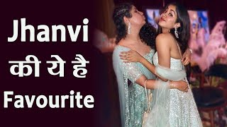 Jhanvi Kapoor's SECRET: Not Khushi Kapoor SHE is the Favourite of her! | FilmiBeat