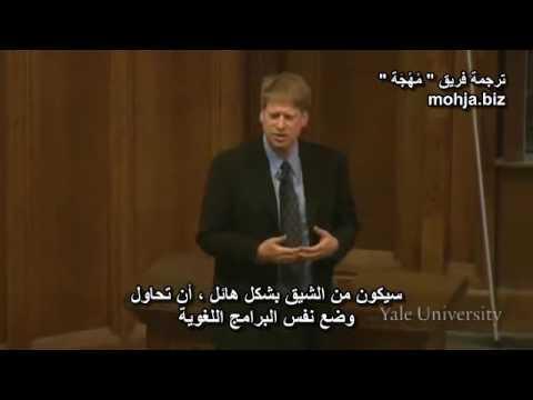 كورس مقدمة في علم النفس - 7 -  الإدراك والإنتباه و الذاكرة . ( مترجم )