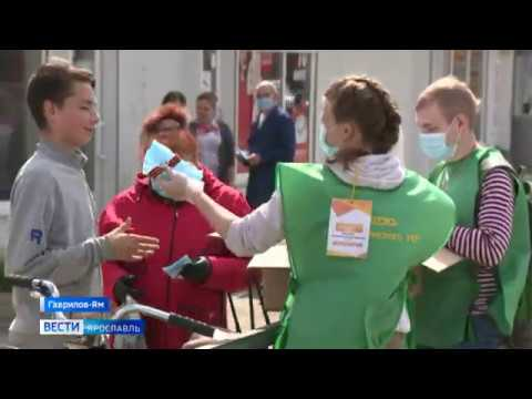 В Гаврилов-Яме продолжается благотворительная акция раздачи масок